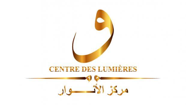 mosque_2070_mosquee-de-mitry-mory-mitry-mory_qgiP323636ynjJQChJUn_original.jpeg