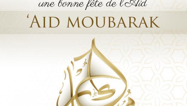 mosque_2339_mosquee-du-mee-sur-seine-umm-le-mee-sur-seine_lfErwTHkYO8xM7fN-LkL_original.jpg