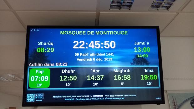 mosque_763_mosquee-de-montrouge-montrouge_JLBb6A3WNHeI_XCNXNRr_original.jpg